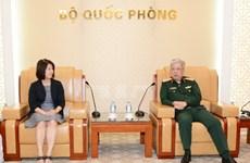 日本将协助越南解决战争后果