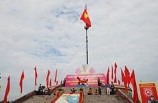 越南南方解放、国家统一43周年纪念活动在国内外举行(组图)
