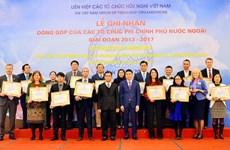 越南与外国非政府组织加强信息交换