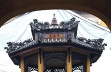 安定宫——承天顺化省具有吸引力的旅游景点之一(组图)