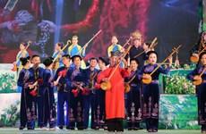 2018年第六届全国天曲天琴艺术节在河江省开幕(组图)