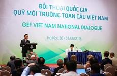越南全球环境基金国家对话在河内召开(组图)
