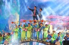 """[Mega Story] 越南全国天曲天琴艺术节:推崇""""天""""艺术在越南文化生活中的价值"""