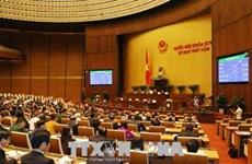 越南第十四届国会第五次会议公报(第二十号)