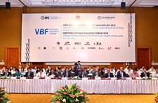2018年越南企业中期论坛在河内举行(组图)