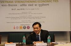 加强越南与印度经济关系国际研讨会在印度举行