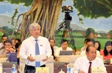 第十四届国会常委会第26次会议:寻找有力措施提高少数民族同胞的生活水平
