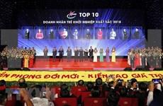 全球创业精神指数报告出炉: 越南的创业精神指数领先