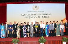 越南饮食文化协会正式挂牌成立