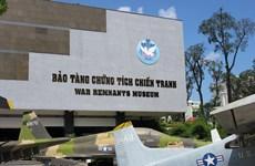 越南战争遗迹博物馆跻身全球最佳博物馆榜单