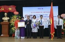 《法文新闻报》——越南国家重要的对外通讯报道渠道