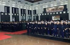 越南国家主席陈大光追悼会(组图)