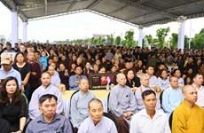 越南国家主席陈大光追悼会在宁平省举行(组图)