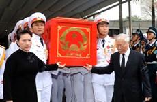 越南国家主席陈大光灵车送别仪式(组图)