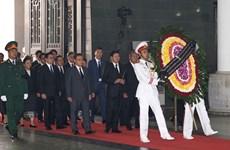 国际代表团悼念原越共中央总书记杜梅(组图)