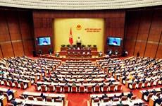 越南第十四届国会第六次会议隆重开幕(组图)