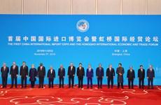 越南政府总理阮春福出席2018中国国际进口博览会(组图)