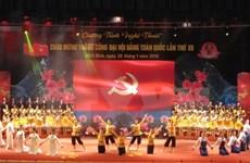 老挝人民革命党与柬埔寨人民党致贺电庆祝越南共产党建党86周年
