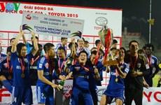 越南平阳Becamex跻身2015年亚洲最成功俱乐部之列
