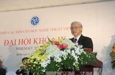 越共中央总书记阮富仲出席第九届越南文学艺术联合会全国代表大会