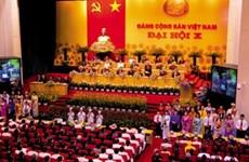 越南革新开放30周年的成就:党革新开放路线的发展