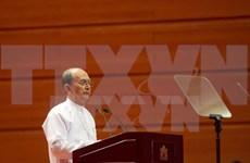 缅甸联邦和平会议在内比都召开
