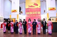 """""""越南共产党——从大会走向大会""""资料图片展在海防市开展"""