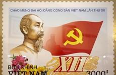 庆祝越共十二大的特种邮票正式发行
