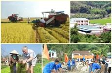 广宁省基本实现新农村建设目标
