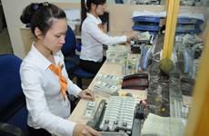 胡志明市银行业设目标2016年信贷增长率达16%至18%