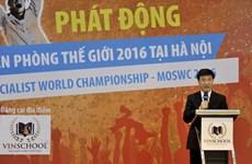2016年微软办公软件世界大赛在太原省启动