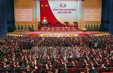 越共十二大:旅新越侨对新领导班子寄予厚望