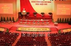 美媒:越南经济和政治体系趋于稳定