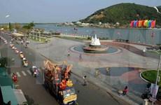 越南2016年国家旅游年公布仪式在坚江省举行