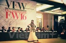 2016秋冬越南时装周——青年时装设计师施展才华的平台