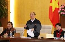 越南第十三届国会常委会第四十五次会议落下帷幕