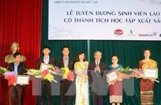 在越南的老挝留学生新学年正式启动