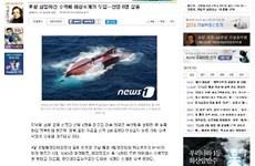 韩国出动大量人员和装备搜寻六名失踪越南船员
