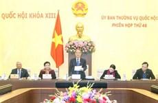 越南第十三届国会常务委员会第四十六次会议在河内开幕