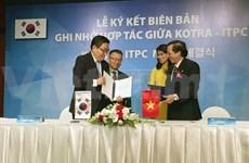 越南纺织服装业大力吸引韩国投资商