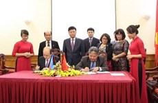 越南与阿塞拜疆两国司法部签署合作协议