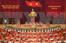 越共第十二届中央委员会第二次全体会议在河内开幕