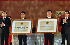 越南永福省荣获两份特殊国家级遗迹区证书