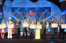 2015年越南模范青年奖颁奖仪式在河内举行