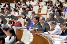 选民高度评价国会主席、国家主席和政府总理的坦率和高度责任心