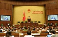 越南第十三届国会第十一次会议发表第二号公报