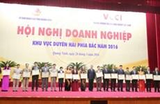 越南北部沿海地区各省市企业会议吸引逾700家企业代表参加