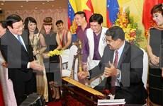 越南人民一直关注委内瑞拉国情和人民
