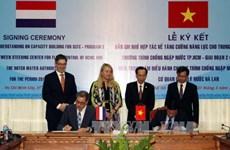 越南胡志明市与荷兰为应对气候变化展开合作