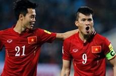越南足球队将参加2016年缅甸足球国际锦标赛